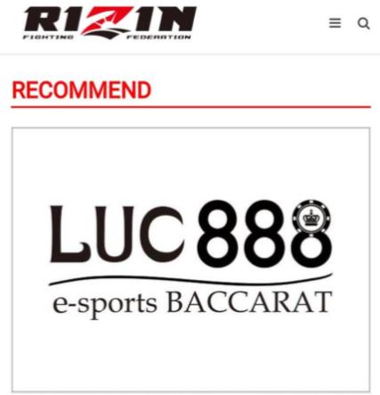 LUC888 RIZIN スポンサー